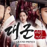 Drama korea terbaik, grand prince