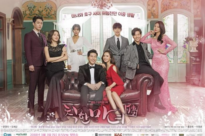 GOOD WITCH drama korea terbaik