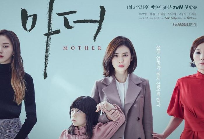 Mother serial drama korea