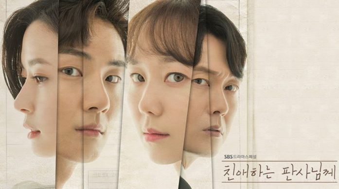 Your honour film korea terbaik