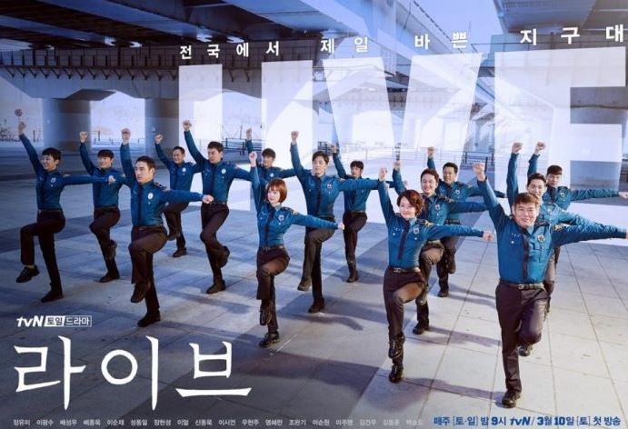 live drama korea