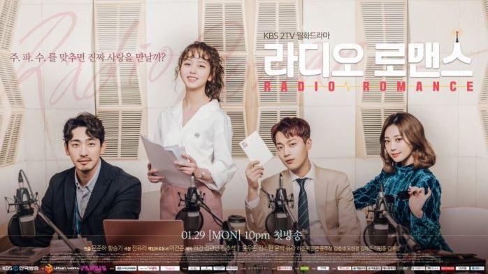 radio romance drama korea