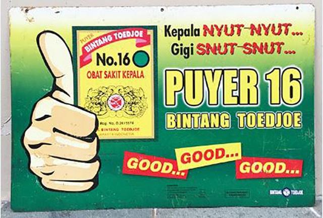 Contoh Iklan bahasa Jawa