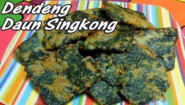Denden daun singkong, makanan khas padang