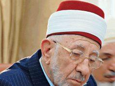Biografi Lengkap DR Said Ramadhan Al Buthi