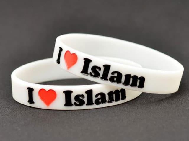 gambar i love Islam