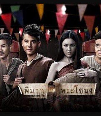 film Thailand Lucu Konyol Pee Mak