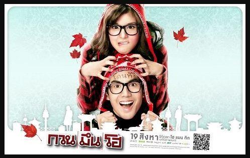Hello Stranger, film thailand lucu