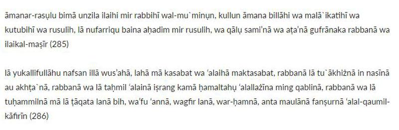Last ayat al Baqarah
