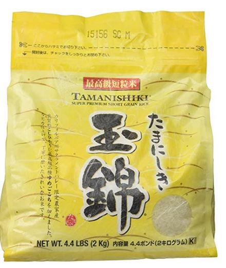 Tamanishiki Super Premium Short Grain Rice